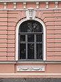 Полтавський аграрний коледж (вікно першого поверху).jpg