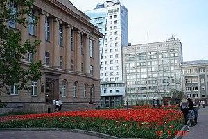Публичная библиотека Челябинска