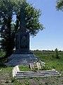 Роганское, братская могила 02.jpg