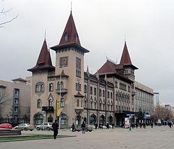 Саратовский областной колледж искусств — Википедия