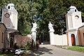 Садиба львівських архієпископів 07.jpg