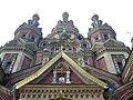 Собор Петра и Павла в Петергофе - panoramio (1).jpg