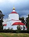Собор Рождественский с новым куполом.jpg
