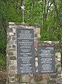 Стела у въезда в Крымский заповедник на перевале Кебит-Багаз.jpg