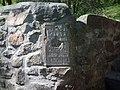 Табличка кам'яних сходів, Замкова гора.jpg