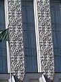 Україна, Харків, пл. Конституції, 7 фото 14.JPG