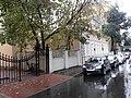 Усадьба Чернова П. М. (дом, в котором жил Лермонтов М. Ю. в 1828-1832 гг.) 03.jpg