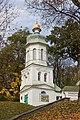 Чернігів Дзвіниця Іллінського монастиря Жовтень 2017 Фото-2.jpg