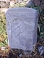 Աղիտուի կոթող-մահարձան 26.jpg