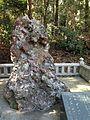 """Sazareishi"" in Kashima Shrine.jpg"