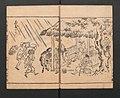 一蝶画譜-Itchō Picture Album (Itchō gafu) MET JIB100 1 021 crd.jpg