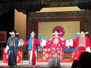 Shanghai Jingju Theatre Company