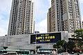 中国广东省深圳市福田区 China, Guangdong Province, Futian District - panoramio (50).jpg