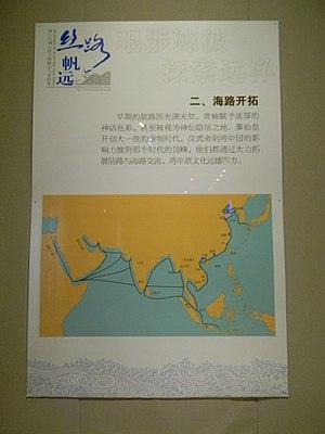 Maritime Silk Road - The map of Maritime Silk Road