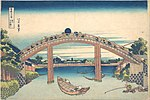 冨嶽三十六景 深川万年橋下-Under the Mannen Bridge at Fukagawa (Fukagawa Mannenbashi shita), from the series Thirty-six Views of Mount Fuji (Fugaku sanjūrokkei) MET DP141017.jpg