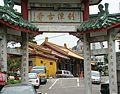 劍潭寺 Jiantan Temple - panoramio.jpg