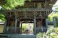 大聖院山門 - panoramio.jpg