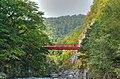 定山渓二見吊橋 (Jozankei Futami suspension bridge) - panoramio.jpg