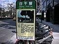 忠孝東路1段2段 - panoramio - Tianmu peter (30).jpg