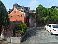振坤堂 Zhenkun House - panoramio.jpg