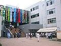 東京都立国立高等学校.JPG