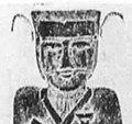 武冠 han stone relief guard found in Deng county Henan 河南邓县出土东汉画像砖上的佩剑执笏武吏.jpg