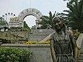 河滨公园雕塑 - panoramio.jpg
