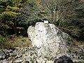 烏帽子岩 - panoramio.jpg