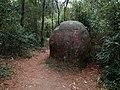 石鼓岩 - Drum Rock - 2015.01 - panoramio.jpg