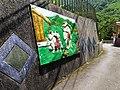 福山 Fushan - panoramio.jpg