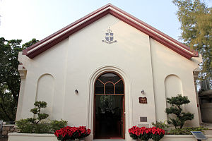 St Stephen's College (Hong Kong) - Chapel