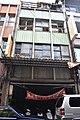 迪化街一段192號店屋.jpg