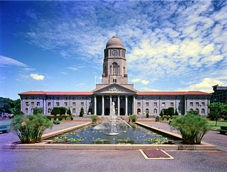 Pretoria City Hall - Pretoria City Hall in 1988.