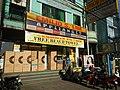 03050jfChurches Roads Camarin North Bagong Silang Caloocan Cityfvf 08.JPG