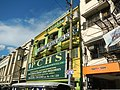 0330jfColleges Quezon Boulevard Roads Rizal Recto Avenue Manilafvf 01.JPG