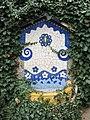 099 Casa Barbey, font de la pista de tennis (la Garriga).JPG