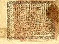 100 Cash - Provincial Treasury of Sinkiang (1915) 02.jpg