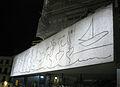 116 Fris de la Senyera, de Picasso (Col·legi d'Arquitectes, c. Capellans).jpg