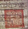 1291428-1- Siegel des 5. Dalai Lama Dieter Schuh.jpg