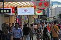 13-08-07-hongkong-by-RalfR-40.jpg