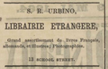 1864 Urbino foreign library SchoolSt Boston.png