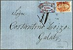 1872 TB Morton Co Constantinopel Galatz.jpg