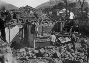 Damage resulting from the 1916 Nantou Earthquake.