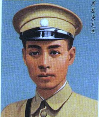 Republic of China Military Academy - Zhou Enlai as Director of the political department, Whampoa Military Academy.
