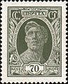 1927 CPA 294.jpg