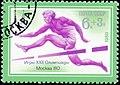 1980. XXII Летние Олимпийские игры. Бег с барьерами.jpg