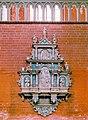 19860719850AR Werben (Elbe) Pfarrkirche St Johannis Epitaph.jpg