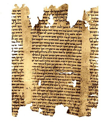English: Dead Sea Scroll - part of Isaiah Scro...