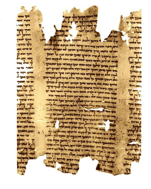 第一洞窟から見つかったイザヤ書の第二の写本(1QIsab)