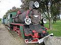 1WK15 Krotoszyn (3) Travelarz.JPG